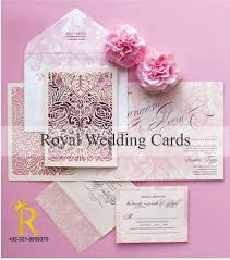 royal wedding cards royal online wedding cards karachi pakistan 0092 321 8959370