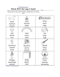 long u alphabet activities at enchantedlearning com