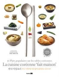 fait maison cuisine la cuisine coréenne fait maison bilingue coréen français