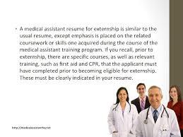 medical assistant resume for externship