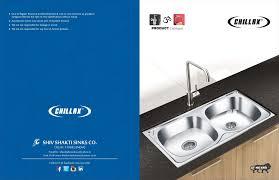 Kitchen Sink Company Shiv Shakti Sinks Co Libaspur Kitchen Sink Manufacturers In
