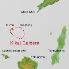 Oregon Volcano Map by Kikai Caldera Wikipedia