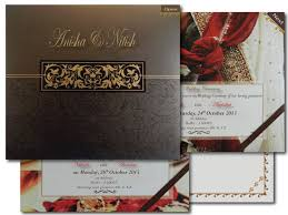 email invites e invitation wedding card