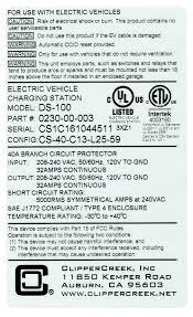 electrical cable rating dolgular com