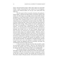 Science Essay Examples 9 The Universality Of Science Examples From History Hossein
