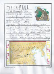 Phantom Tollbooth Map Lucinda Author At Navigating By Joy Page 17 Of 26