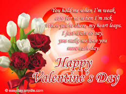 greeting card for sick person happy valentines day messages wishes and valentines day greetings