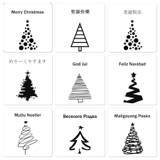 modern christmas cards modern christmas cards various languages custom available pack