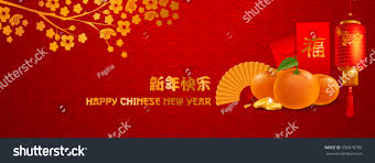 elegant chinese new year banner template stock vector 556878796