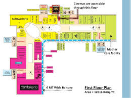 select floor plans selectcity walk mall