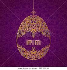 golden ornamental egg your easter design stock vector 260127938
