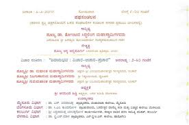 Marrige Invitation Cards Gujarati Marriage Invitation Card Wedding Invitation Cards In