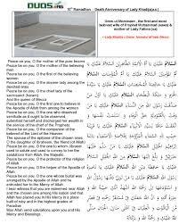 lady khadija bint khawalid