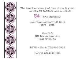 30th birthday party invitation wording cimvitation