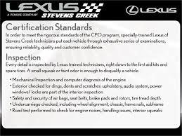 stevens creek lexus used car inventory pre owned 2013 lexus ct 200h 5dr sedan hybrid sedan in san rafael