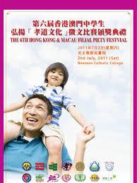 bureau de repr駸entation en 2011 filial piety program booklet