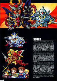 sd gundam gaiden sieg zeon hen the gundam wiki fandom powered