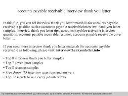 accounts payable cover letter elegant sample cover letter for