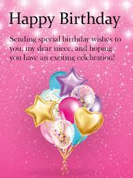 birthday cards for niece birthday cards for niece birthday greeting cards by davia