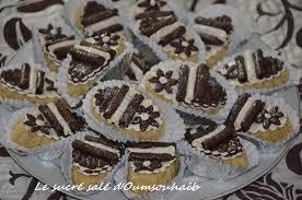 cuisine samira gateaux gâteaux algériens 2014 aux amandes façon samira tv le sucré salé