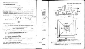 Group Pile Analysis Masonry Wall Multiple Load Footing Pile - Reinforced concrete wall design example