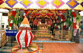 Ugadi Decorations At Home Ugadi Telugu ఉగ ద Kannada ಯ ಗ ದ Marathi ग ड