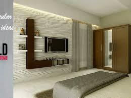 home interior app best modernior design ideas on home india app images mac interior