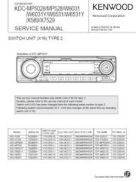 kenwood kdc 119 wiring diagram wiring diagram and schematic