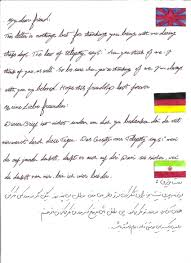 nice writing paper writing nice sentences myenglishclub the persian handwriting or the flags are not by me but the latin ones