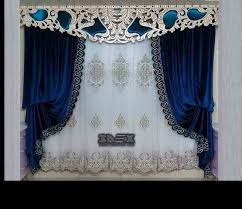 Blue Bedroom Curtains Ideas Amusing Bedroom Curtain Colors Gallery Best Ideas Exterior