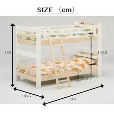 Bunk Bed Safety Rails Sugartime Rakuten Global Market Slatted Bed Base Double Bed