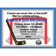 hockey birthday invitations ideas u2013 bagvania free printable