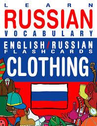 Flashcards Kindle Flashcard Books Learn Russian