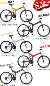 kyuzo shop rakuten global market kyuzo folding mountain bike 26