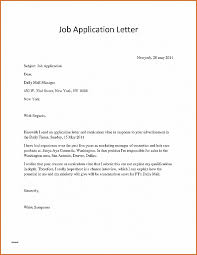 resume for college applications letter of recommendation best of sle recommendation letters