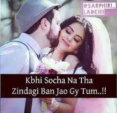 wedding quotes in urdu 258 best urdu quotes images on poetry quotes urdu