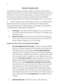 script for induction program public sphere leisure