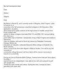 Bible College Acceptance Letter 40 letter of introduction templates exles