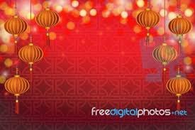 lunar new year photo cards new year greeting card stock photo royalty free image id