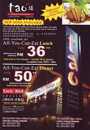 promo cuisine leroy merlin cuisine malaysia food promotions tao authentic cuisine buffet