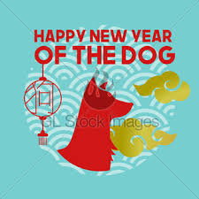 chinese new year 2018 gold dog greeting card gl stock images