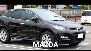mazda car ratings how to pronounce mazda youtube