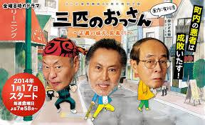 world teacher isekaishiki kyouiku agent light novel world teacher 1 01 omega harem translations
