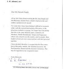 matter of resignation letter gallery letter format examples