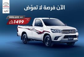 innova 2017 عروض سيارات السعودية on twitter