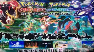 Omega Ruby Rumors Pokemon Omega Ruby Alpha Sapphire New Mega List Youtube
