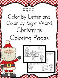 free christmas color by sight word worksheets christmas colors