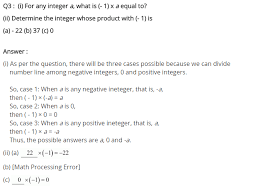 ncert solutions for class 7 maths integers exercise 1 3