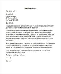 sample cover letter job application doc personal statement for