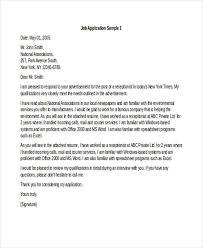 10 sample job application letter for receptionist free